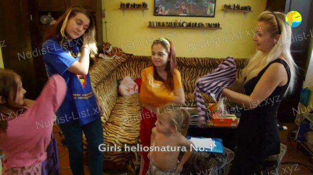 Screenshot Girls Heliosnatura No.1