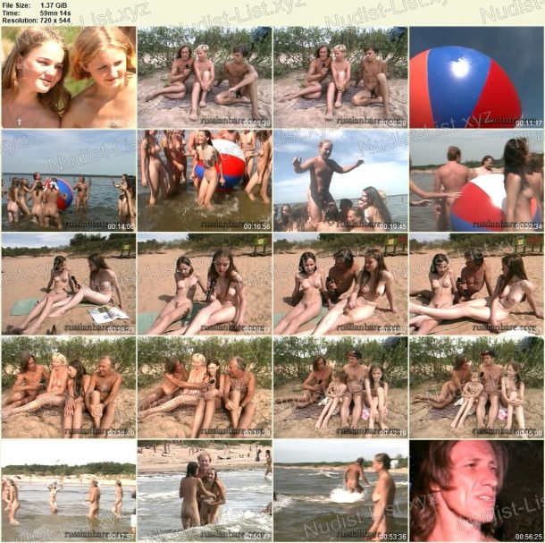 Beach Ball Day - film stills 1