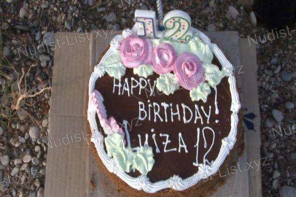 Happy Birthday Luiza - cover