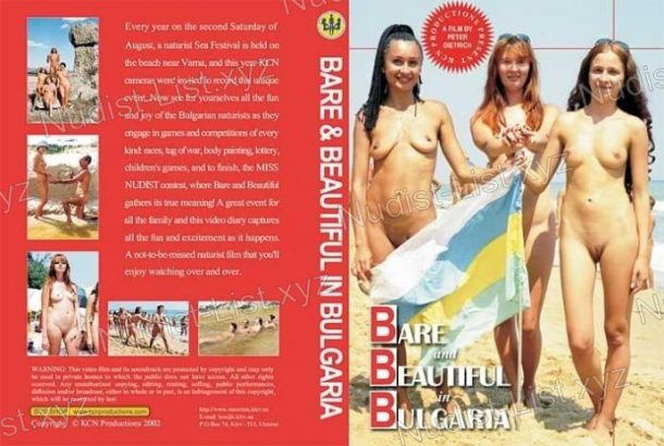 Bare and Beautiful In Bulgaria - cover