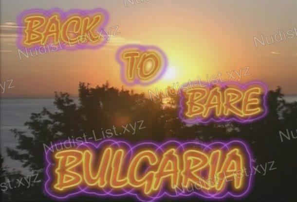 Back to Bare in Bulgaria shot
